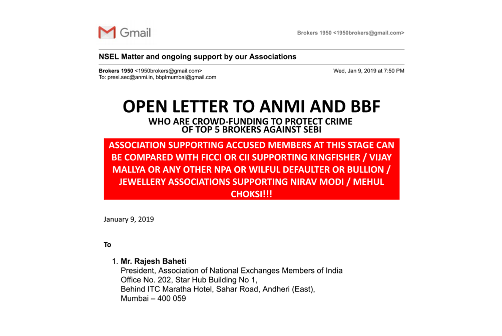 Don't want ANMI, BBF to support 5 accused brokers in NSEL